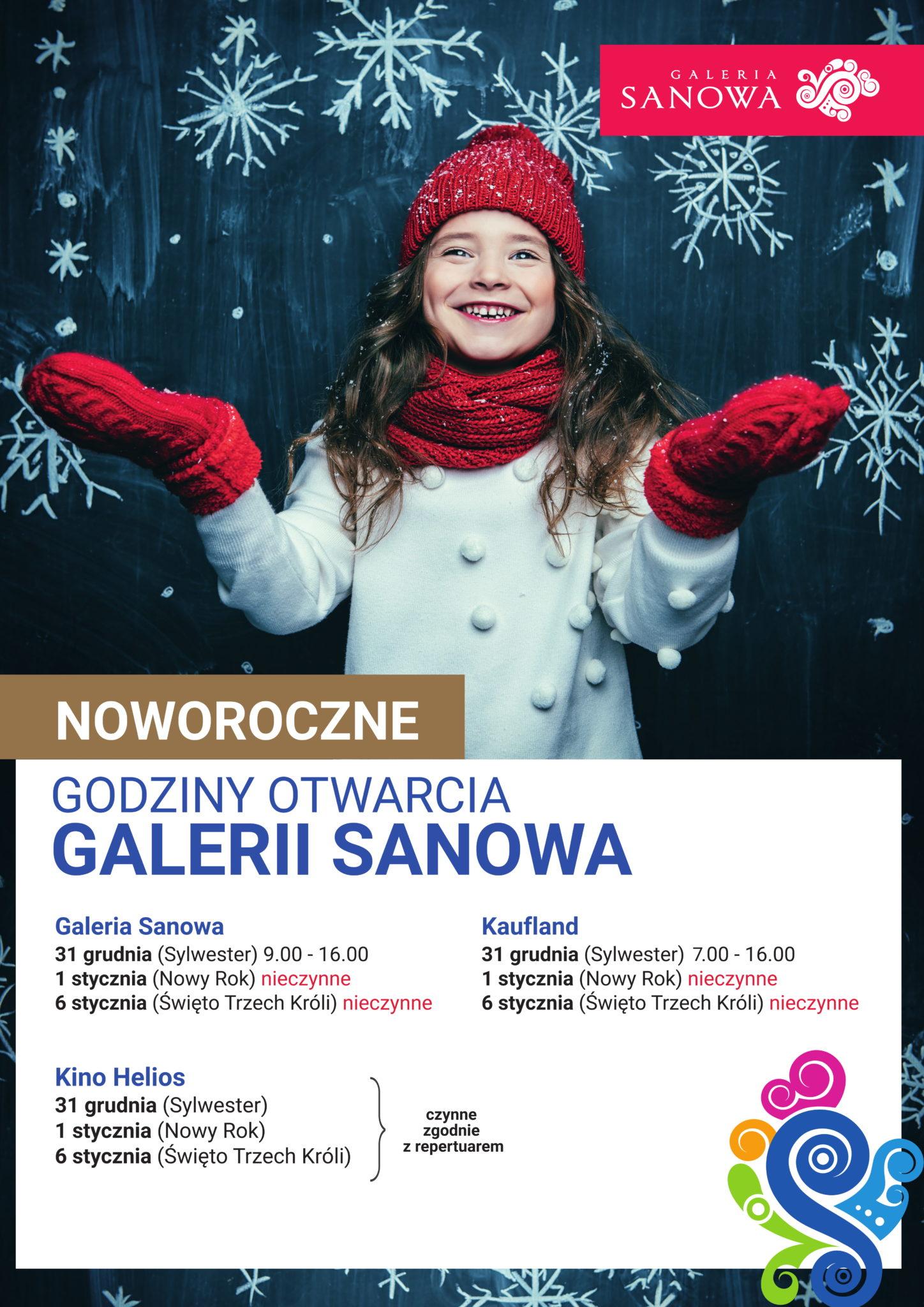 Години роботи Galerii Sanowa в новорічний період c5c16adeaadb2